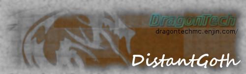 File:Distantsig2.jpg