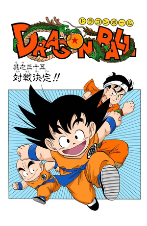 Dragon Ball Chapter 35