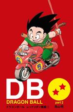 DBDCE05