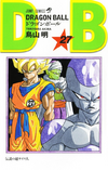 DBVol27(Refreshed)