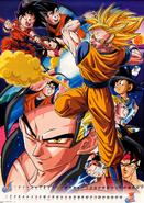 Goku Lithograph