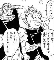 Kibito Kaioshin defuse