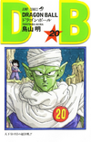 DBVol20(Refreshed)