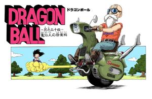 Dragon Ball Chapter 24