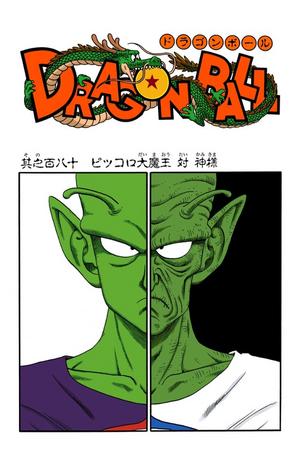 Dragon Ball Chapter 180