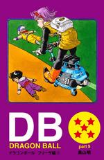 DBDCE21