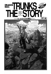 Trunks-the-Story-(TKB)