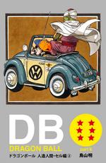 DBDCE29
