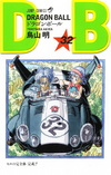 DBVol32(Refreshed)