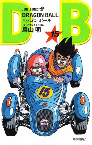 DBVol15(Refreshed)