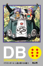 DBDCE32