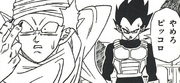 Piccolo Vegeta GoG manga