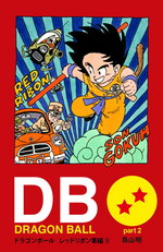 DBDCE06