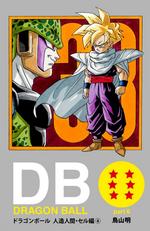DBDCE33