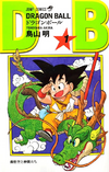 DBVol01(Refreshed)