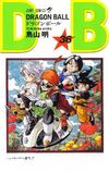 DBVol36(Refreshed)
