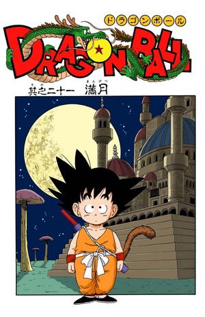 Dragon Ball Chapter 21