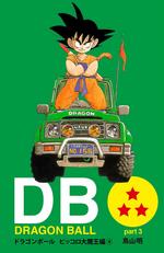 DBDCE13
