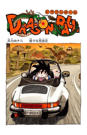 Dragon Ball Chapter 48