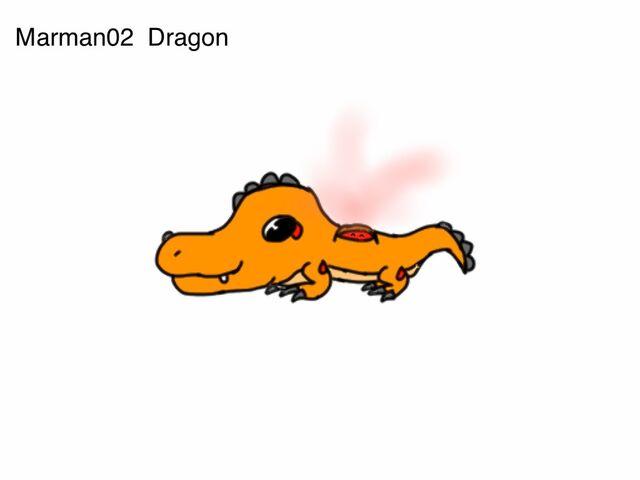 File:Marman02 Baby Dragon.jpg