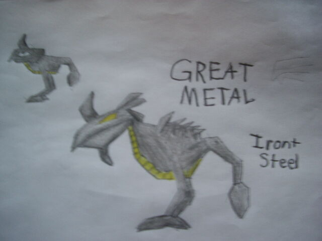 File:Great Metal.jpg