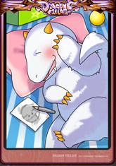 File:Card soondoong.jpg