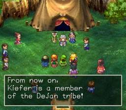 File:Deja Tribe.jpg