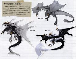 Drakengard 3- Mikhail
