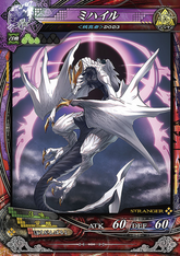 LoV3 Card Mikhail