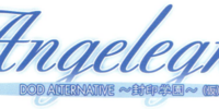 Angelegna