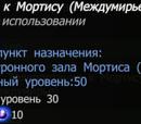 Товары Якиры