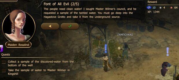 Font of All Evil (3)