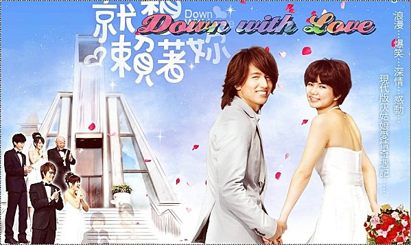 Image Result For Jerry Yan