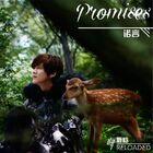 Luhan-promises.jpg