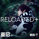 LuHan - Reloaded Cover.jpg