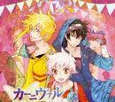 Drama CD Karneval Circus