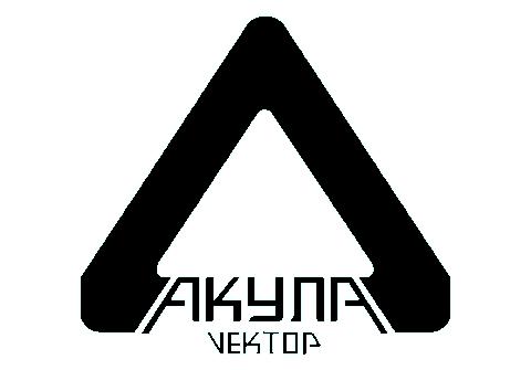 File:Akula-vektor-external-select.png