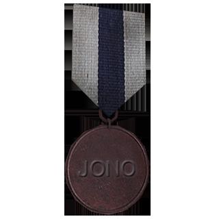 File:Item medal2.png