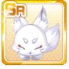 Little Fox Riding High White