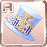 Pied Piper's Hat Blue