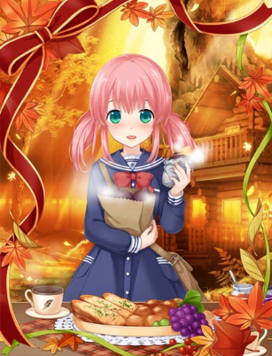 File:Autumn Date Event Stage Prize.png