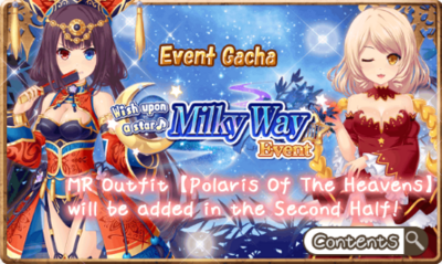 Milky Way Event Gacha Banner