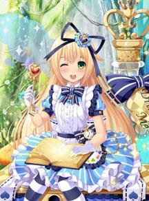 WonderlandOverall