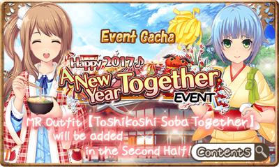 New Year's Event Gacha