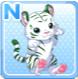 TigerGreen