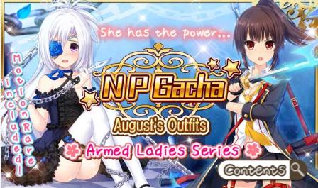 Armed Ladies Series Banner