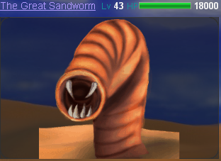 File:The Great Sandworm.png