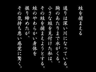File:Dream16.png