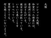Dream019