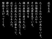 Dream29